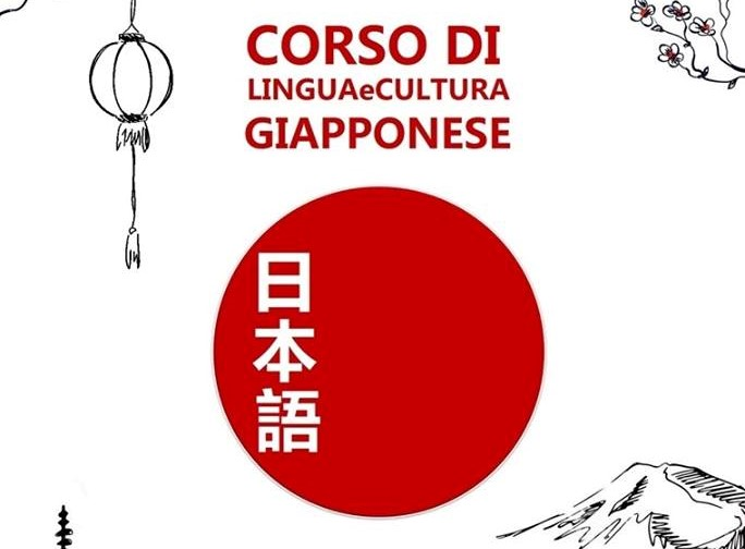 10 07 corso di giapponese young